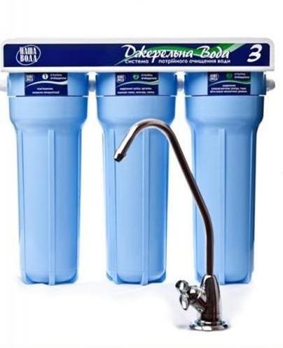 Берегите сове здоровье - пейте только самую чистую воду «АКВАТОРИЯ» (фото) - фото 20