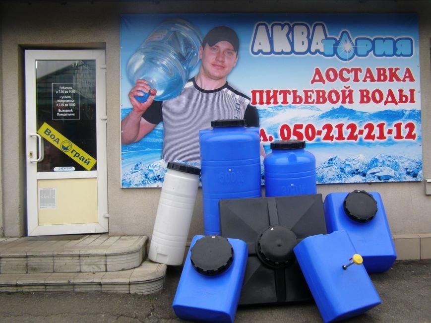 В Красноармейске есть качественная питьевая вода (фото) - фото 1