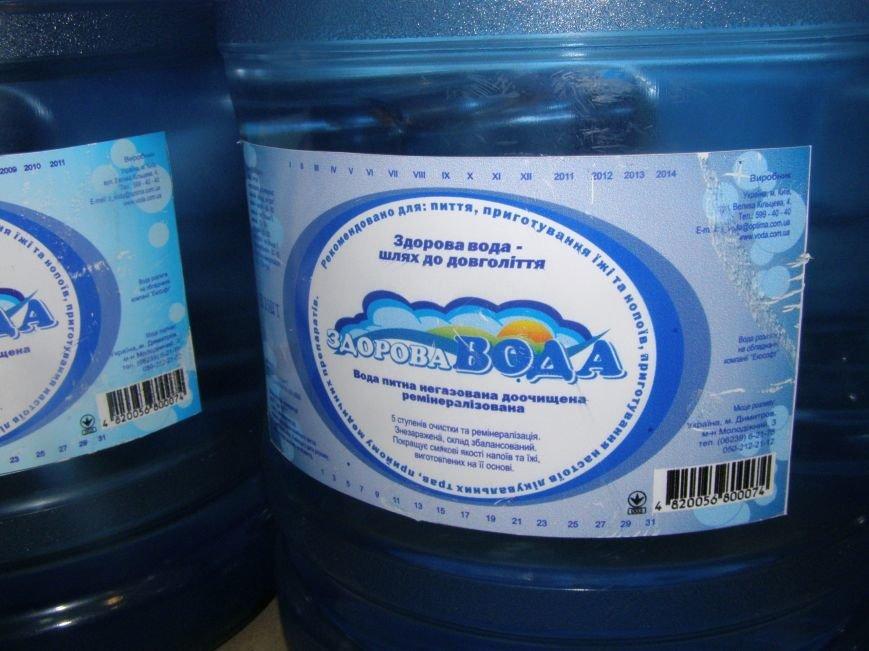 В Красноармейске есть качественная питьевая вода (фото) - фото 5