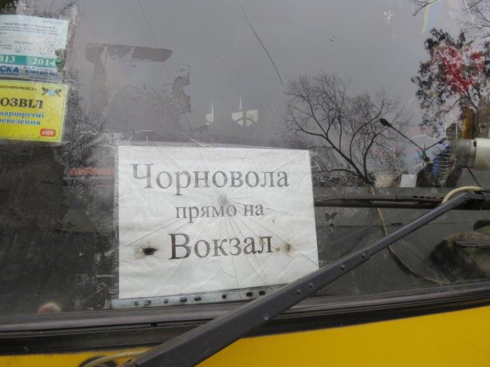 перевірка водіїв2