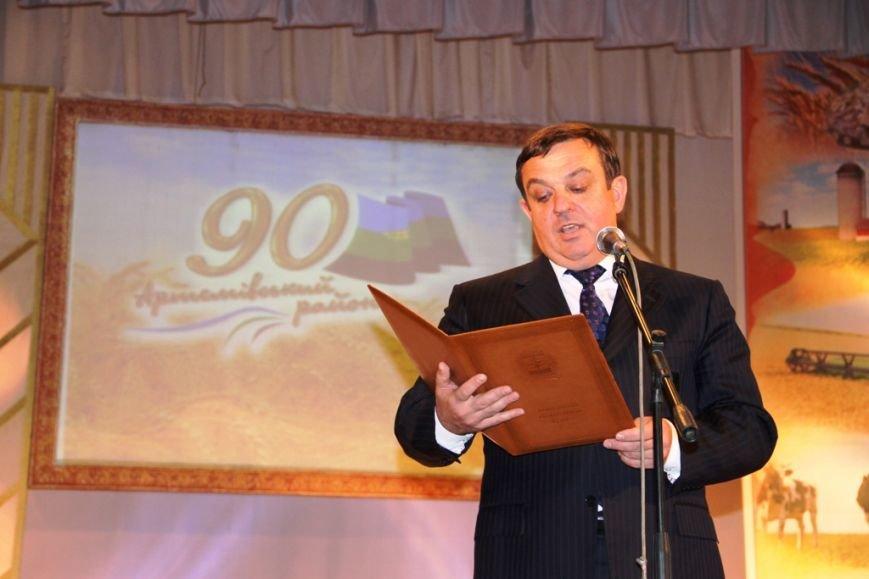 Артемовский район отметил 90-летие залпами орудий (ФОТООТЧЕТ), фото-1