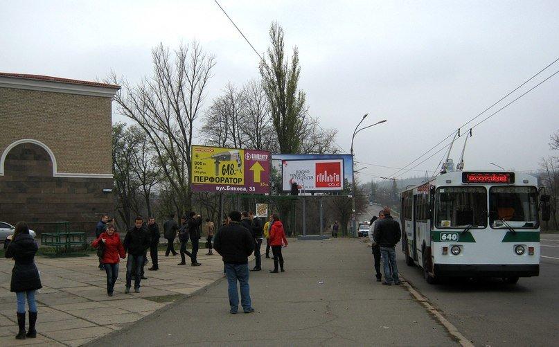 возле ДК Фрунзе