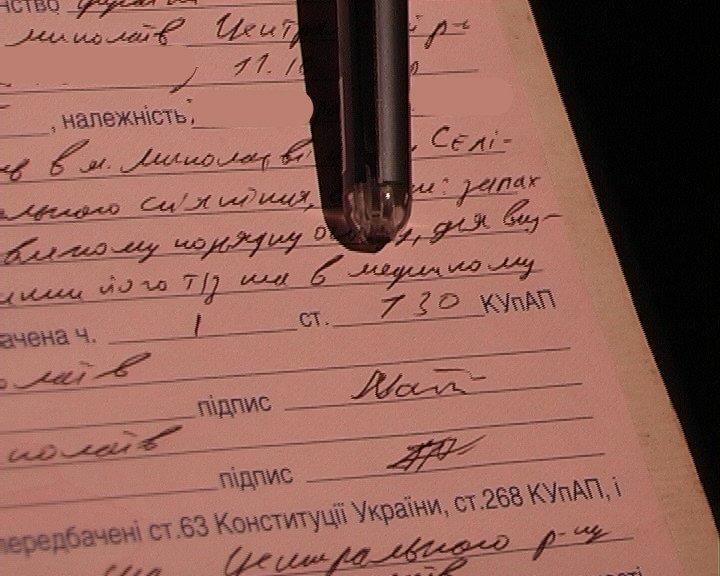 Миколаїв_УДАІ_пьяные_18-11-13_2