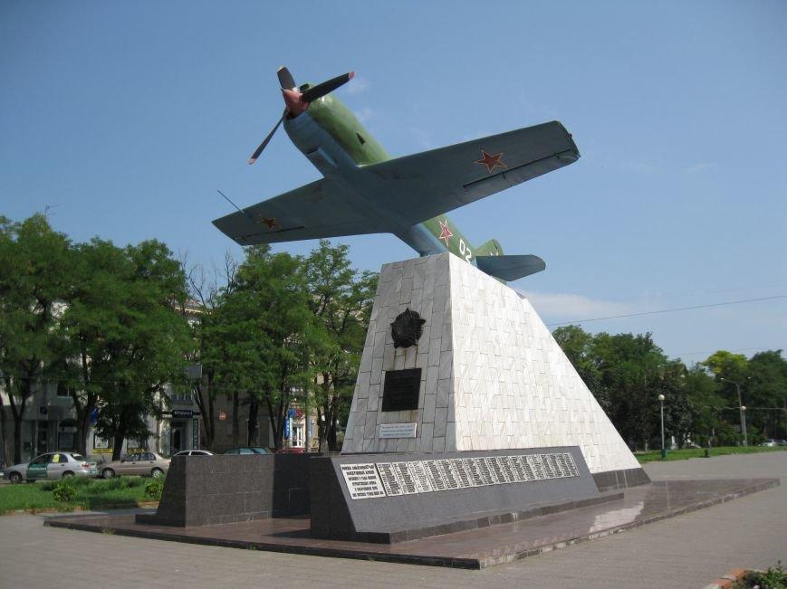 Памятник_летчикам_в_Запорожье
