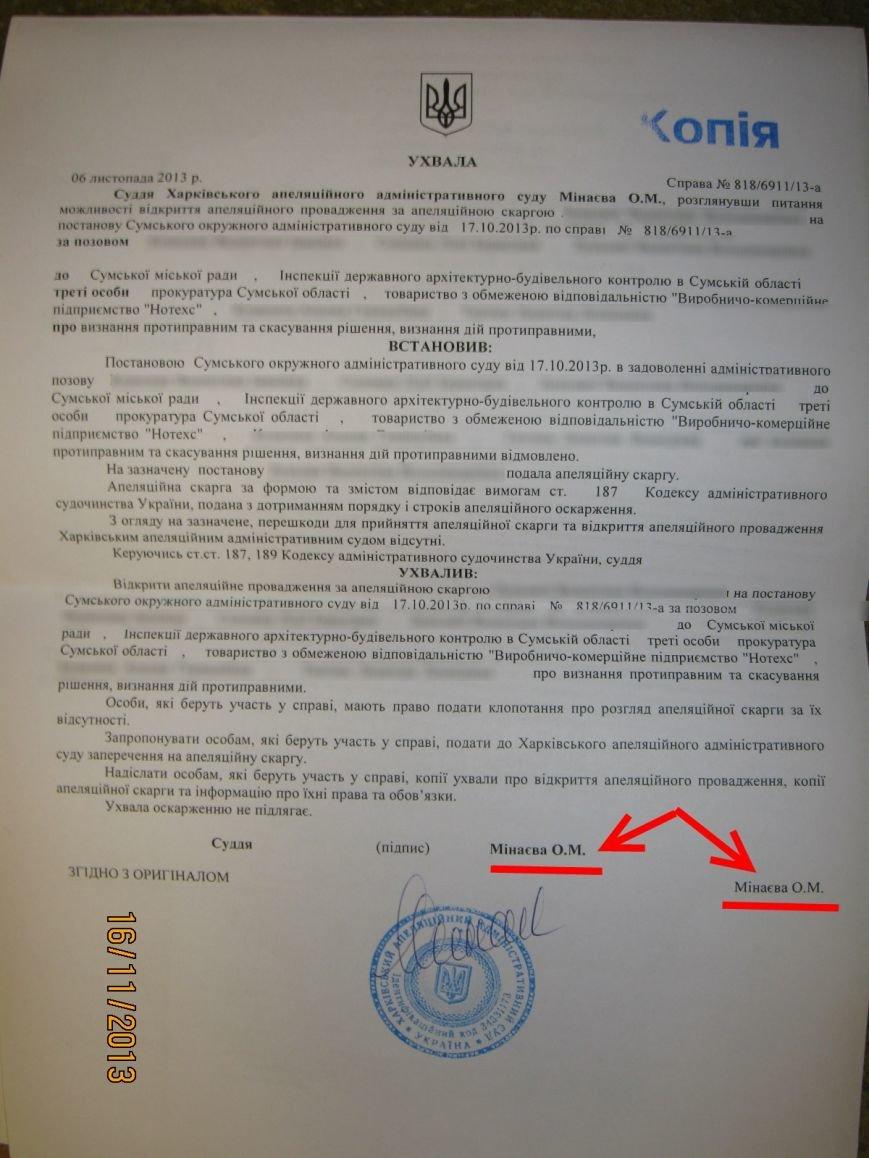 минаев)2