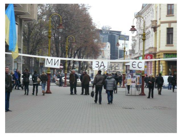 акции протеста7