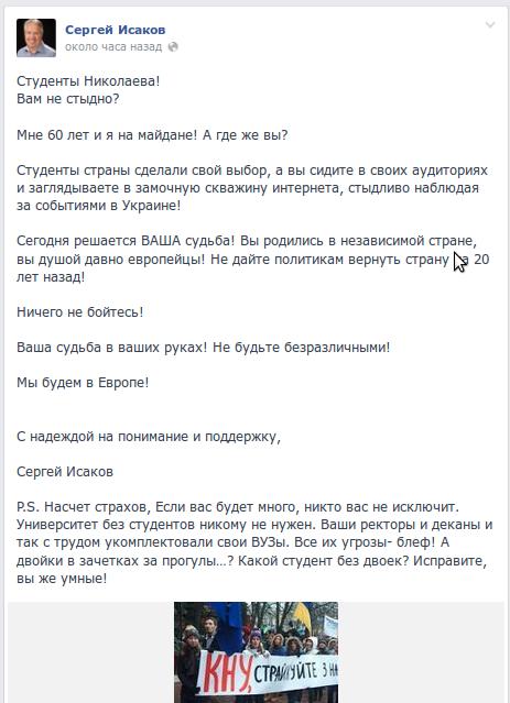 исссСнимок экрана от 2013-11-27 09:51:20