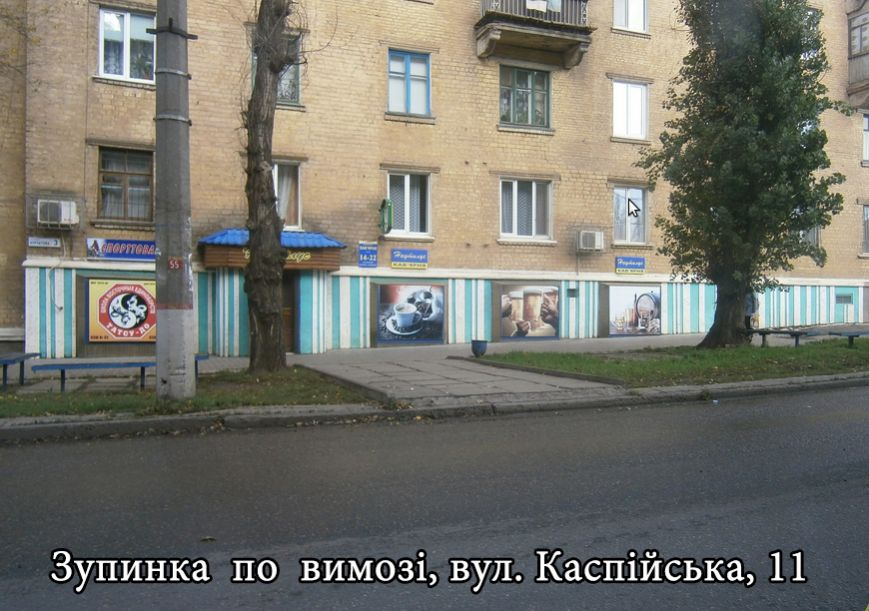 Снимок-3