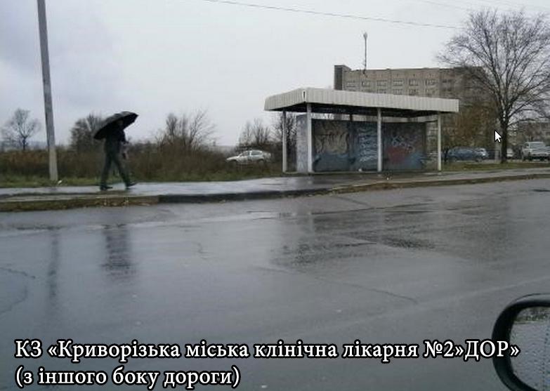 Снимок-5