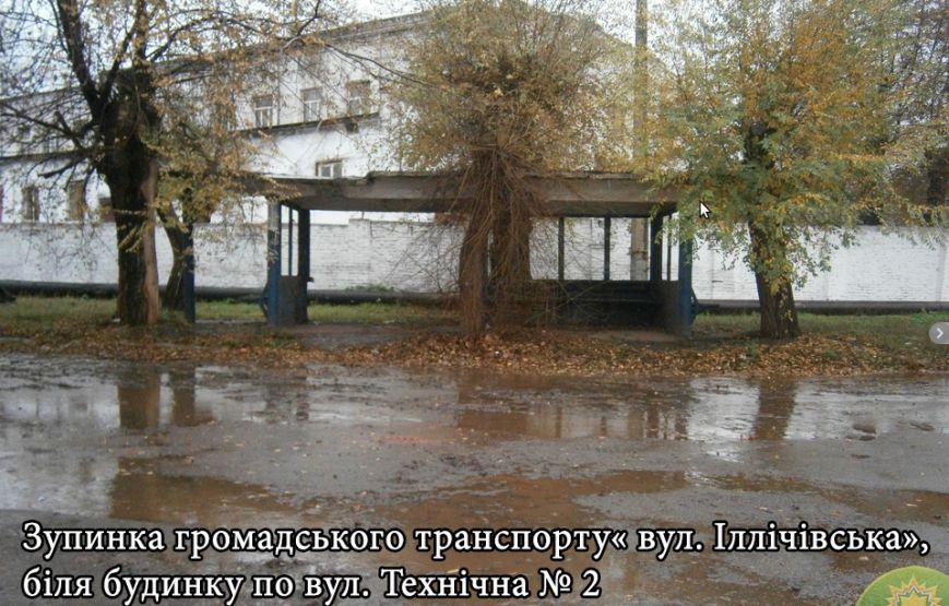 Снимок-8