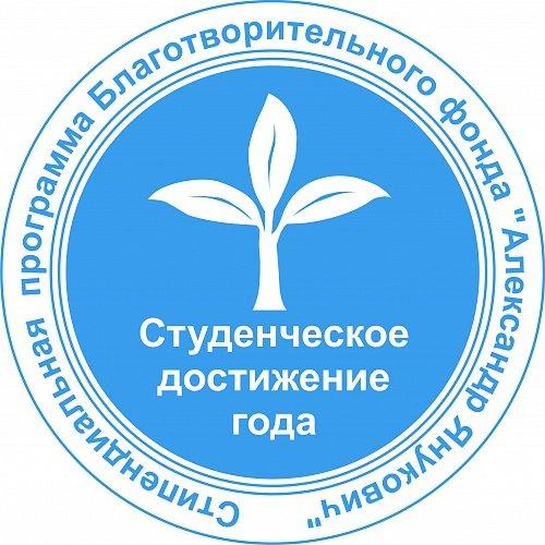 лого_студенты