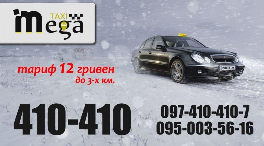 макетик такси410
