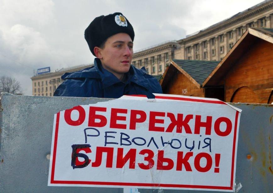 Время «Евромайданов» - мечта смешанная с кровью (фото), фото-1