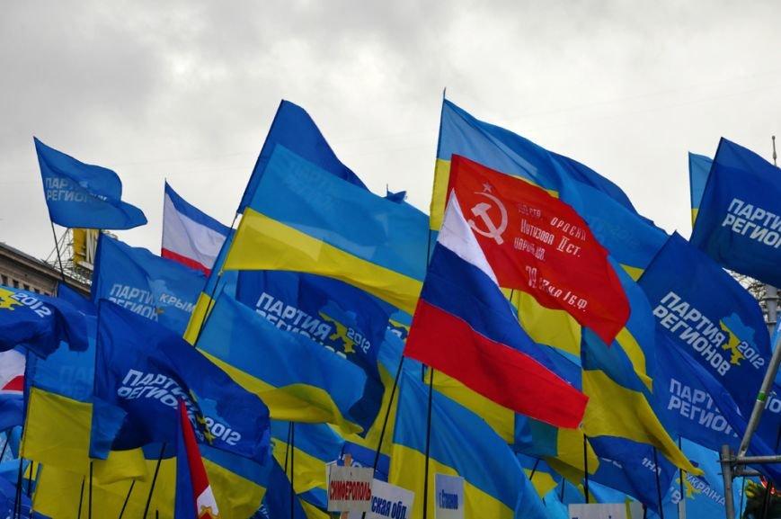 Время «Евромайданов» - мечта смешанная с кровью (фото), фото-2