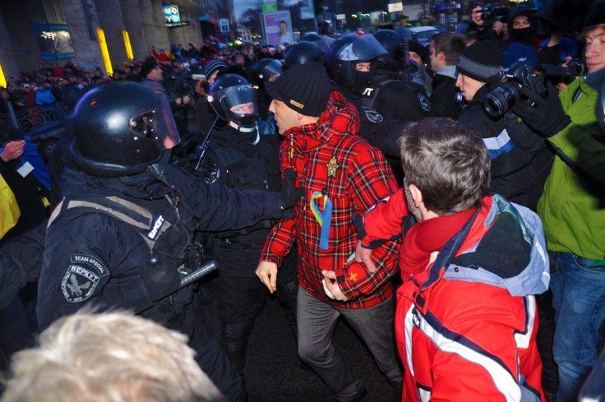 Время «Евромайданов» - мечта смешанная с кровью (фото), фото-4
