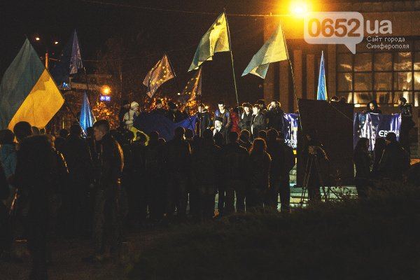 Крым-5