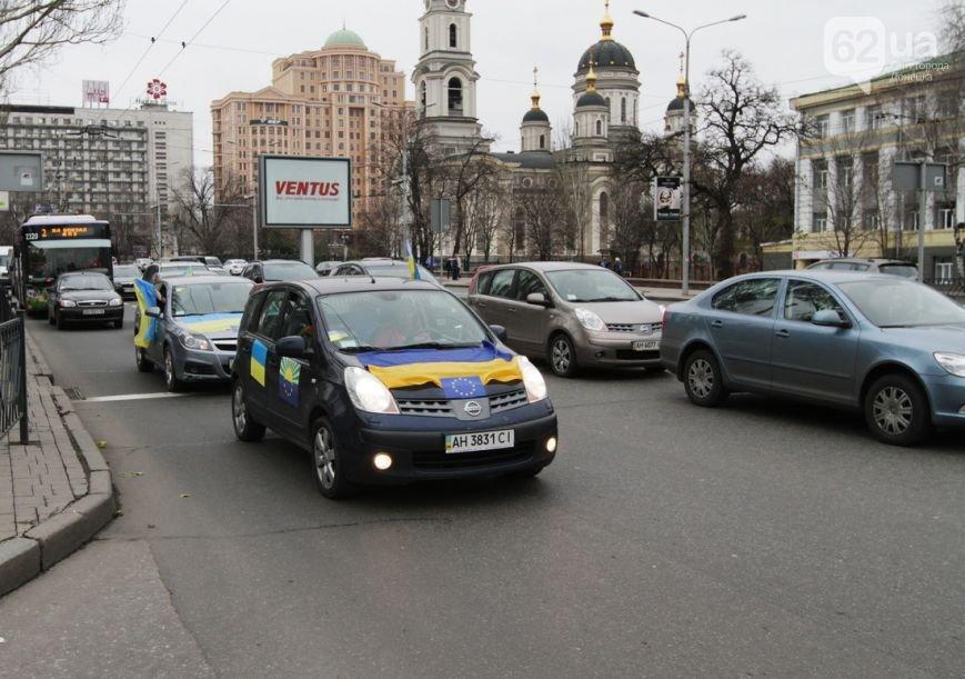 Донецк-5