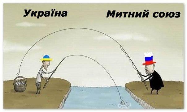 «Нема життя разом з Москвою», - реакція суспільства у фотожабах, фото-1