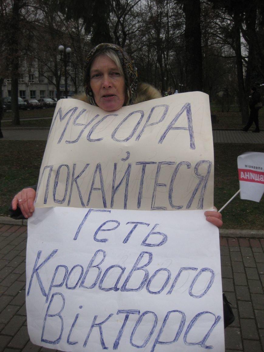 Евромайдан 1 декабря 036