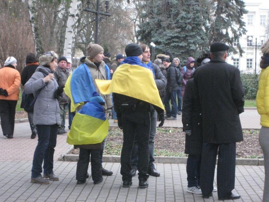 Евромайдан 1 декабря 049