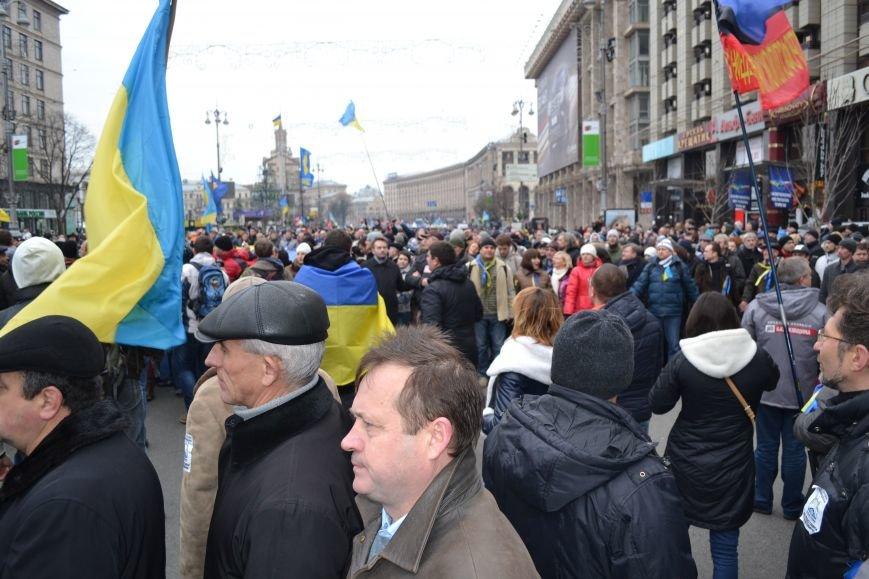 Київський Євромайдан очима активістів (ФОТОРЕПОРТАЖ), фото-1