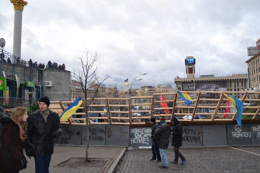 Київський Євромайдан очима активістів (ФОТОРЕПОРТАЖ), фото-5