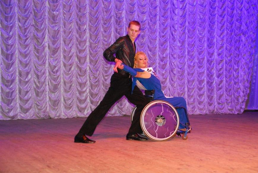 Праздничный концерт к Международному дню инвалидов в Чернигове, фото-2