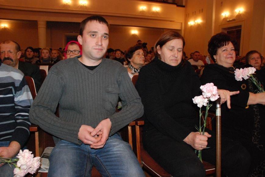 Праздничный концерт к Международному дню инвалидов в Чернигове, фото-1