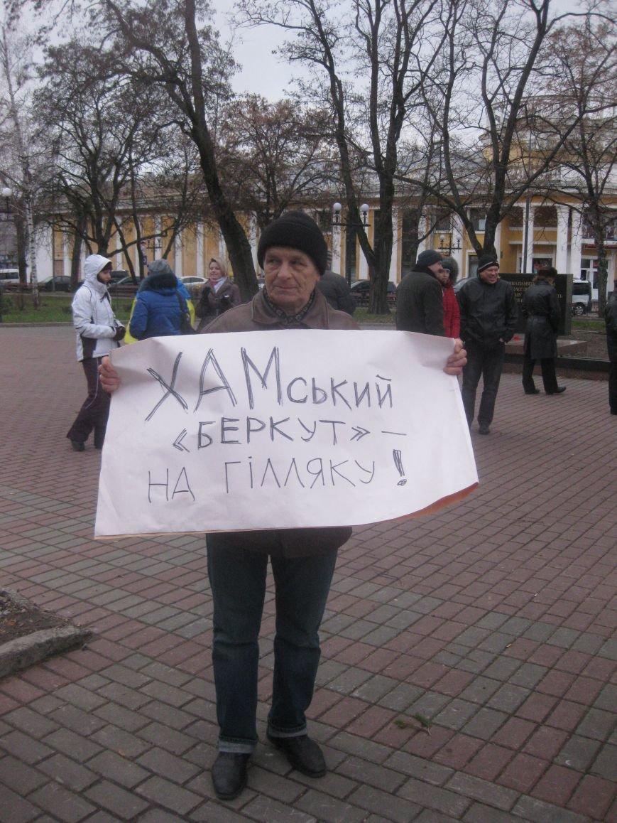 Организаторы Евромайдана в Чернигове нашли способ обойти запрет суда (ФОТО), фото-3