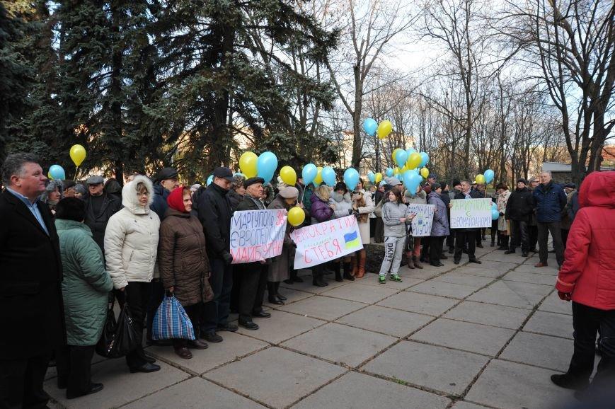 Мариупольцы митинговали под горсоветом (ФОТО), фото-2