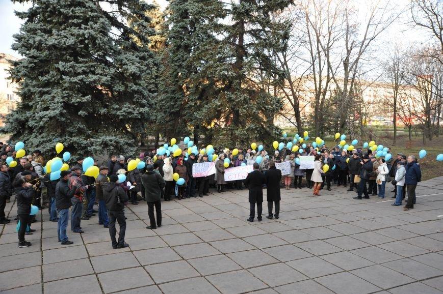 Мариупольцы митинговали под горсоветом (ФОТО), фото-1