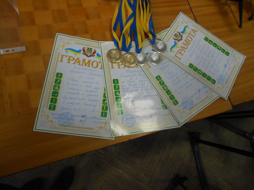 Мариупольские спортсмены завоевали 13 медалей на кубке Украины (ФОТО), фото-2