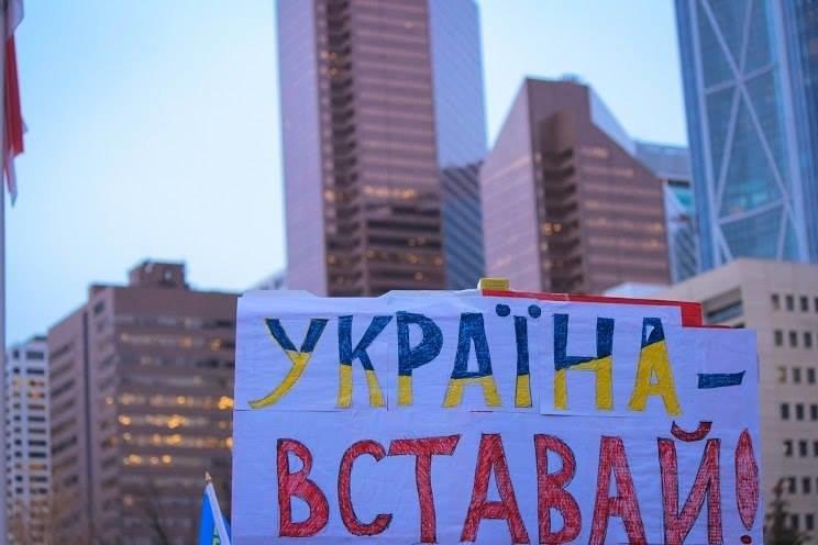 Українці в Канаді поставили хрест на Президенті (ФОТО), фото-7