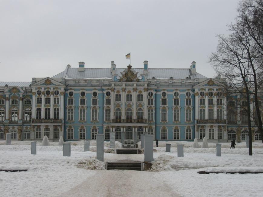 Екатерининский дворец, Царское Село, город Пушкин