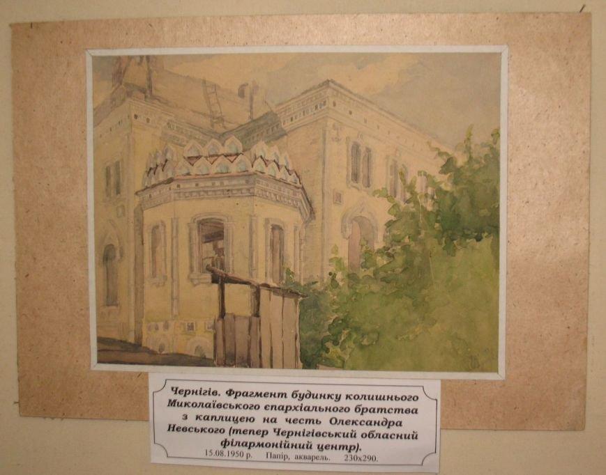 Каким Чернигов видел Карнабед?, фото-1