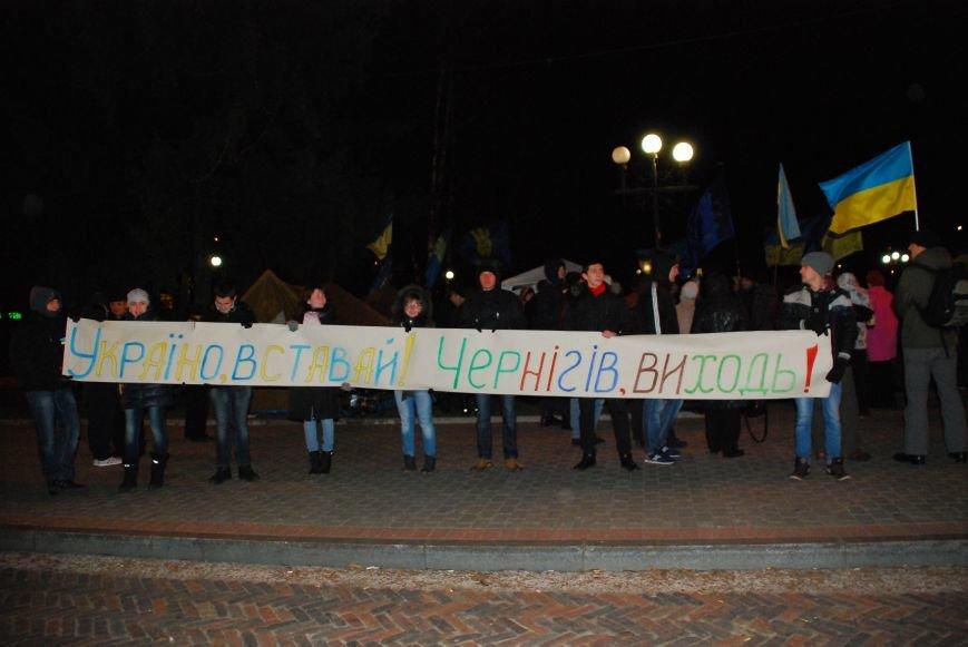 «Евромайданные» рекорды черниговцев (ФОТО), фото-2