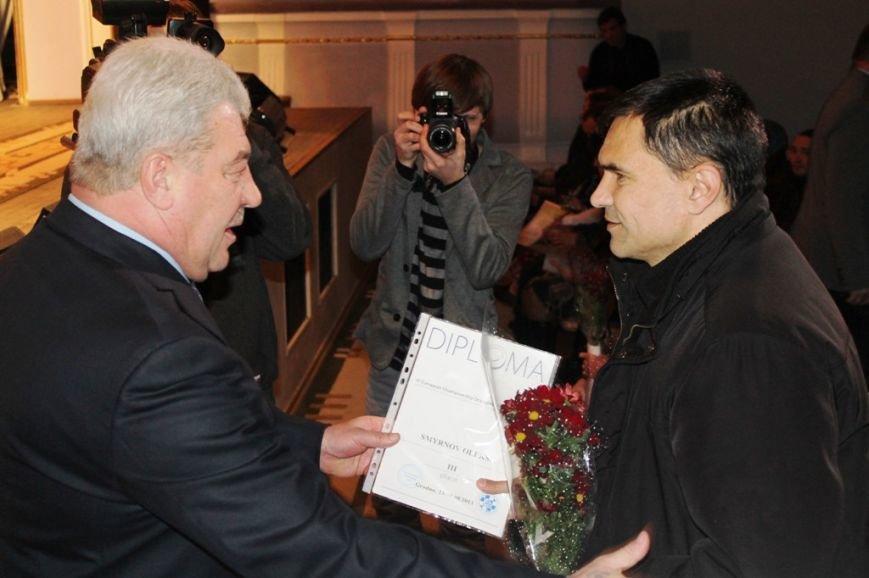 В Артемовске на День инвалидов отметили успехи спортсменов и порадовали детей, фото-2