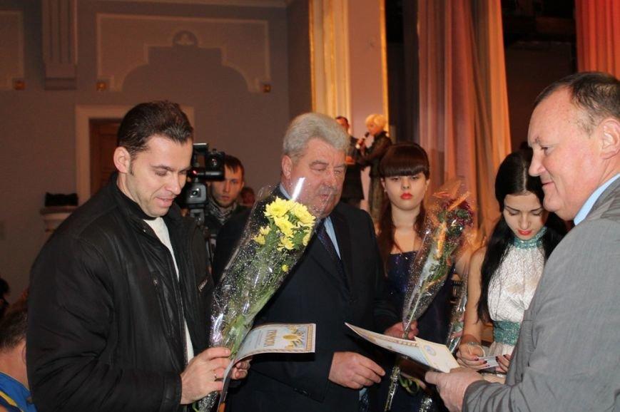 В Артемовске на День инвалидов отметили успехи спортсменов и порадовали детей, фото-1