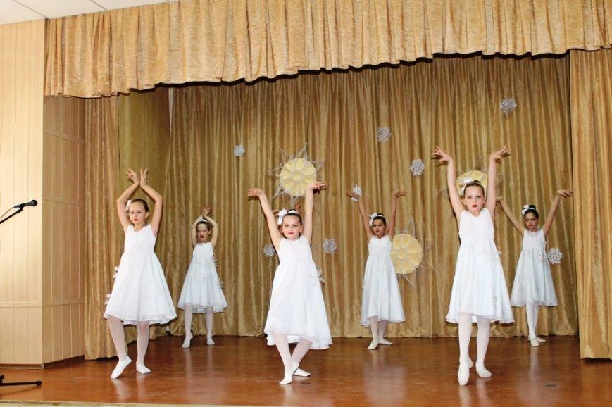 В Артемовске на День инвалидов отметили успехи спортсменов и порадовали детей, фото-11