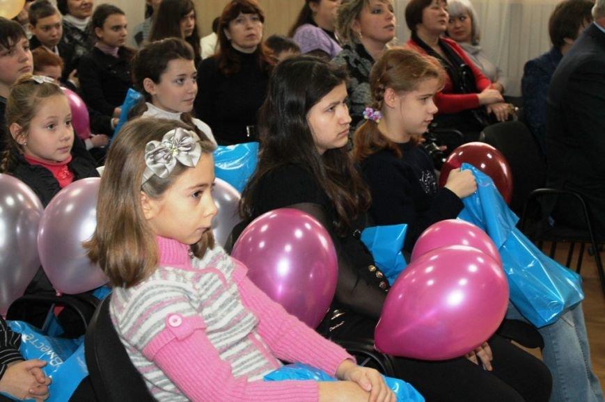 В Артемовске на День инвалидов отметили успехи спортсменов и порадовали детей, фото-7
