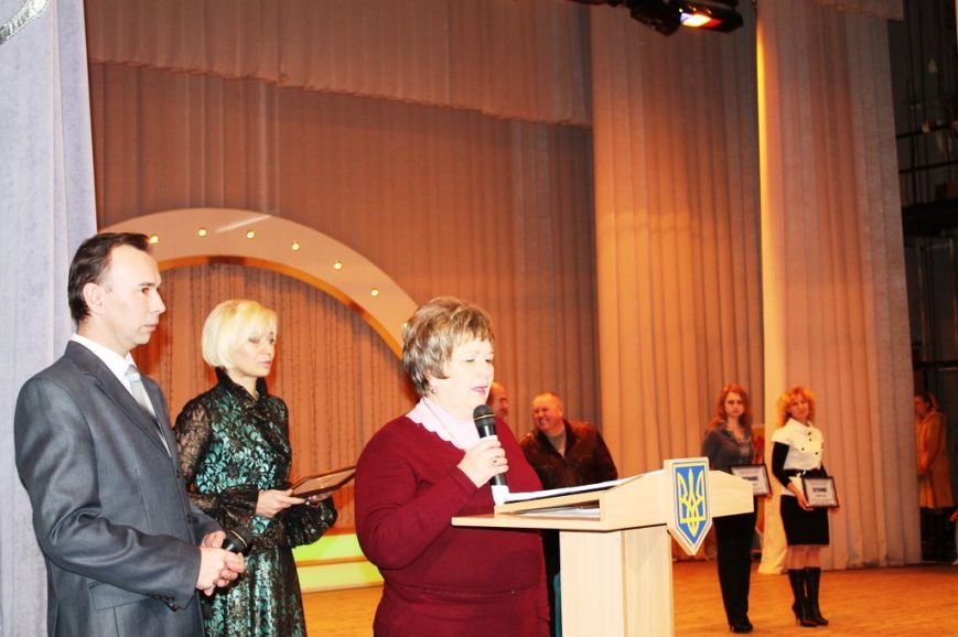 В Артемовске на День инвалидов отметили успехи спортсменов и порадовали детей, фото-3
