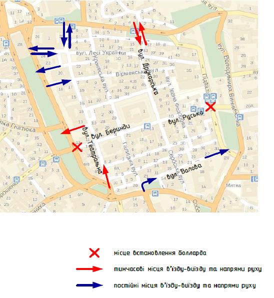 Влада Львова показала, як тепер слід об'їжджати вулиці Памви Беринди та Руську (СХЕМА), фото-1