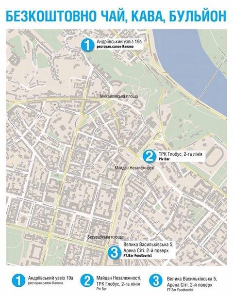 Адреси, де у Києві можна безкоштовно випити чай, каву та бульйон (СХЕМА), фото-1