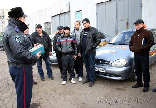 04_12_2013_Mariupol_GAI_Listovki_2