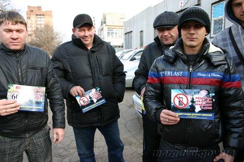 04_12_2013_Mariupol_GAI_Listovki_4