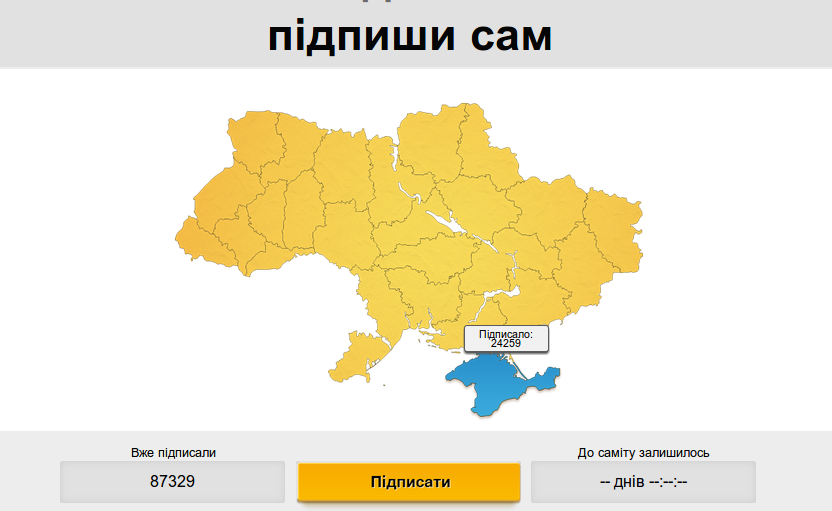 Снимок экрана от 2013-12-04 12:07:56