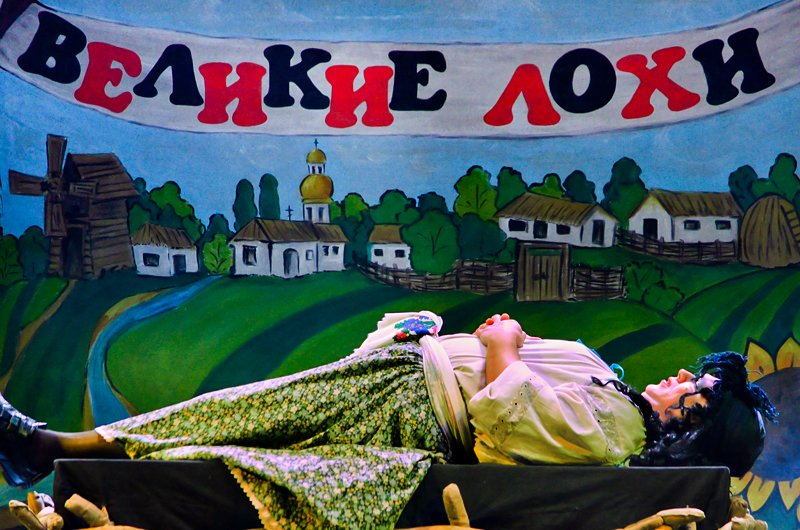 Луганчан «напугали» ВИЙем (ФОТО), фото-3