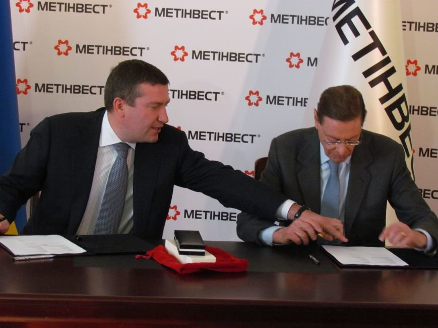 Ахметов вложит в мариупольскую аглофабрику 220 млн долларов (ФОТО), фото-2
