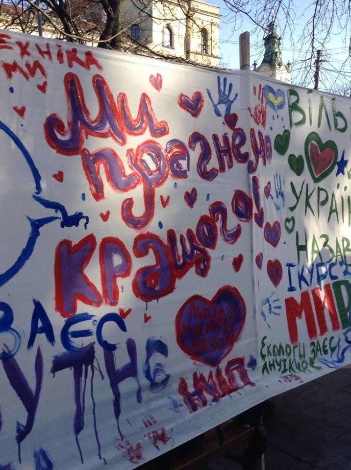 Львів'яни написали на 60м. тканини якою вони бачать Україну завтра (ФОТО), фото-1
