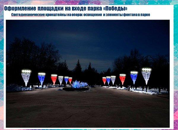 Главный архитектор Белгорода рассказала, как город украсят к Новому Году, фото-1